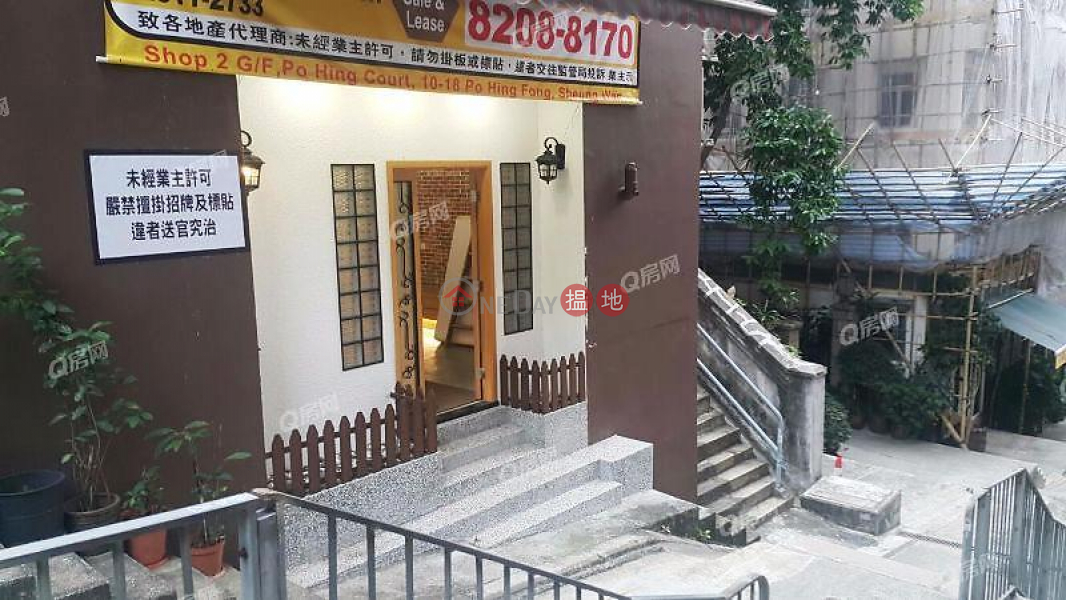 Po Hing Court | Flat for Sale 10-18 Po Hing Fong | Central District, Hong Kong, Sales HK$ 20M