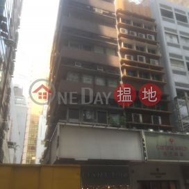 55 Queen\'s Road Central,Central, Hong Kong Island