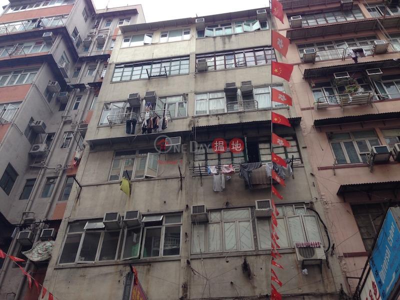 廟街199-201號 (199-201 Temple Street) 佐敦|搵地(OneDay)(2)