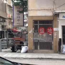 30 Wun Sha Street|浣紗街30號