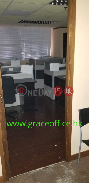 Kuo Wah Building, Low, Office / Commercial Property, Rental Listings, HK$ 72,000/ month