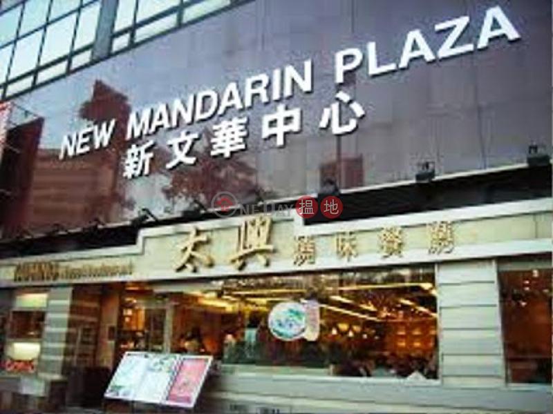 香港搵樓 租樓 二手盤 買樓  搵地   寫字樓/工商樓盤出售樓盤 新文華中心 寫字樓 出售