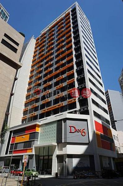 DAN 6, DAN 6 DAN 6 Sales Listings | Tsuen Wan (POONC-7956566966)