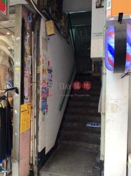 77 Fuk Wa Street (77 Fuk Wa Street) Sham Shui Po 搵地(OneDay)(1)