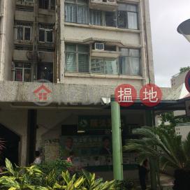 Tak Shui House (Block 5) Tak Tin Court|德瑞樓 (5座)