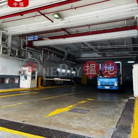 私家車位出售|柴灣區明報工業中心A座(Ming Pao Industrial Centre Block A)出售樓盤 (MP31072021)_0