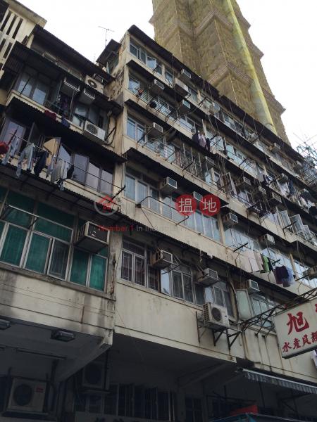 海壇街227號 (227 Hai Tan Street) 深水埗|搵地(OneDay)(1)