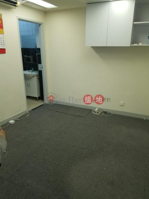 電話: 98755238|灣仔區翹賢商業大廈(Kiu Yin Commercial Building)出租樓盤 (KEVIN-7481965810)_0