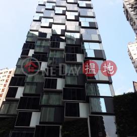 The Beacon,Mong Kok, Kowloon