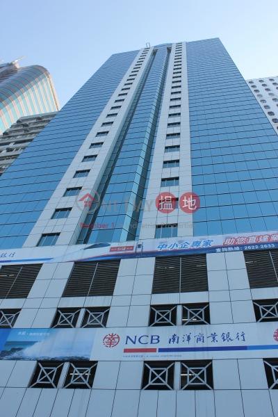 中銀信用卡中心 (BOC Credit Card Centre) 上環|搵地(OneDay)(1)
