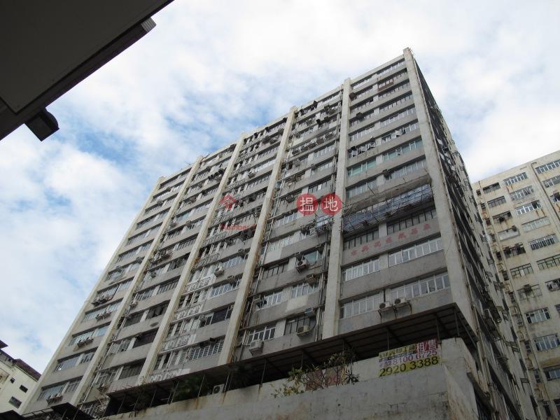 高威工業中心 (Gold Way Industrial Centre) 葵芳|搵地(OneDay)(4)