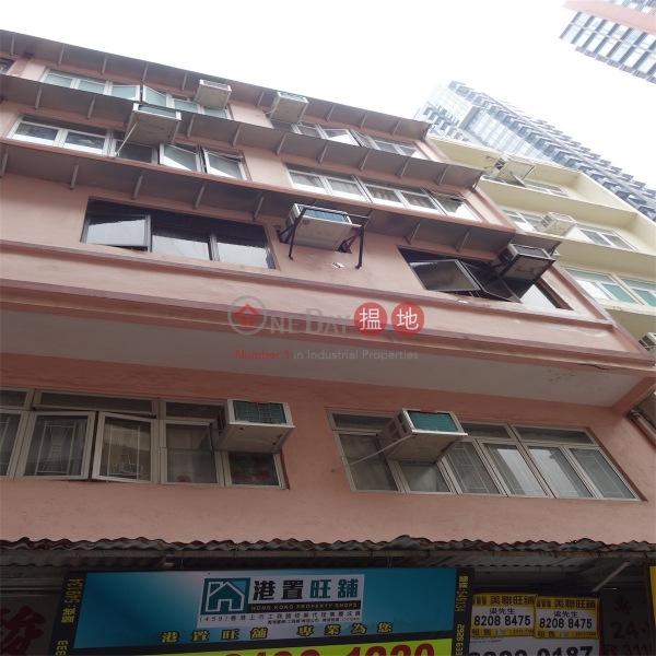 8-9 King Street (8-9 King Street) Causeway Bay|搵地(OneDay)(5)
