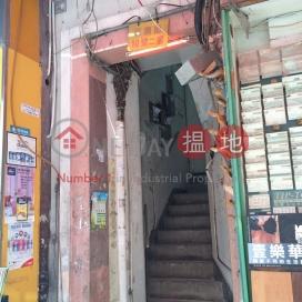 Tsun Fu Street 10,Sheung Shui, New Territories