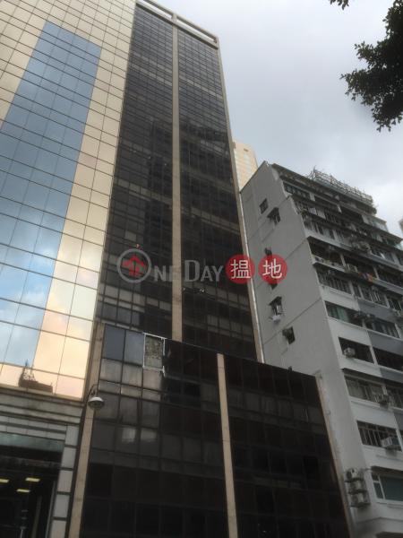 Vulcan House (Vulcan House) Causeway Bay|搵地(OneDay)(3)