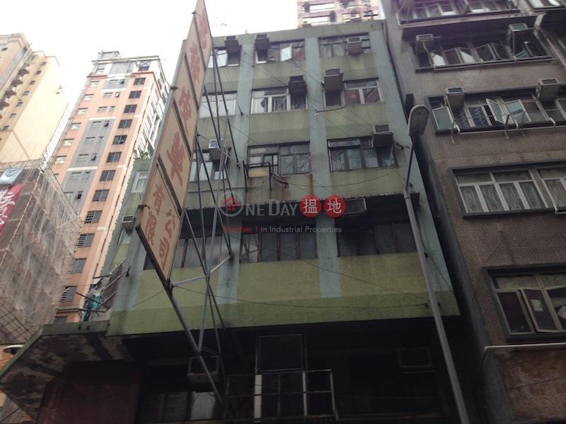 和豐行 (Wo Fung House) 旺角|搵地(OneDay)(2)
