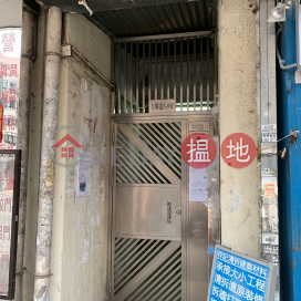9 Sheung Heung Road,To Kwa Wan, Kowloon