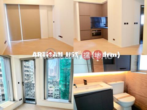 2 Bedroom Flat for Rent in Sai Ying Pun|Western DistrictArtisan House(Artisan House)Rental Listings (EVHK43603)_0