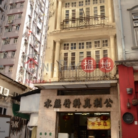 60 Hollywood Road|荷李活道60號