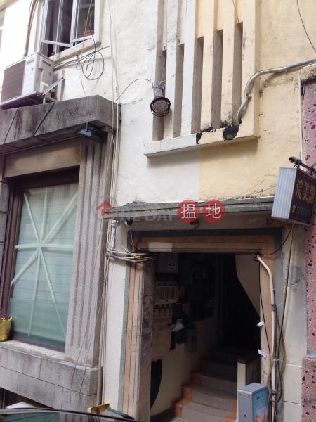 15 Ming Yuen Western Street (15 Ming Yuen Western Street) North Point|搵地(OneDay)(1)