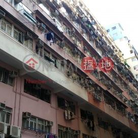 東發大廈,北角, 香港島