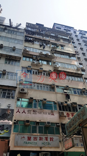 HK$ 5,300/ 月花園街104-106號油尖旺|Fa Yuen St