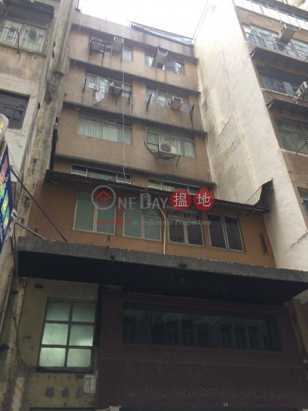 嘉南樓 (Ka Nam House) 佐敦|搵地(OneDay)(1)