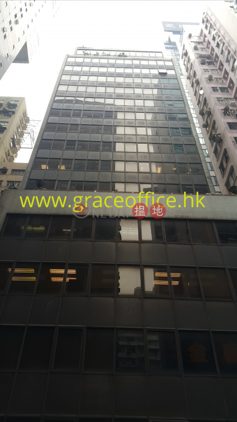 Wan Chai-Kingpower Commercial Building|Wan Chai DistrictKingpower Commercial Building(Kingpower Commercial Building)Sales Listings (KEVIN-4455527434)_0