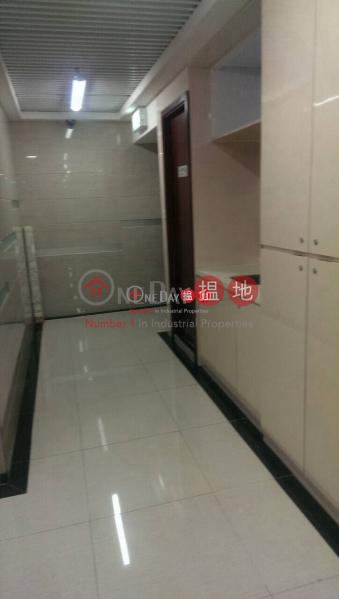 香港搵樓|租樓|二手盤|買樓| 搵地 | 工業大廈-出租樓盤|觀塘商務中心