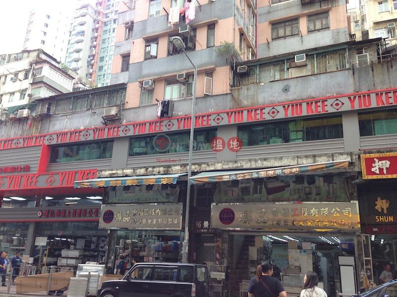 Yue King Building (Yue King Building) Yau Ma Tei|搵地(OneDay)(2)