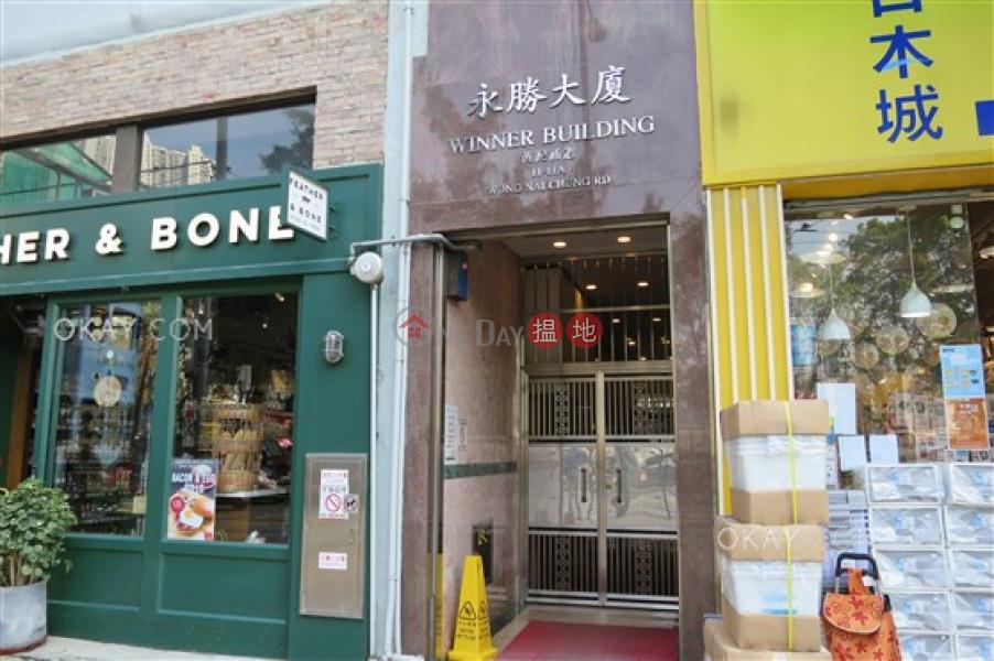 2房1廁,可養寵物《永勝大廈出售單位》|永勝大廈(Winner Building)出售樓盤 (OKAY-S305548)