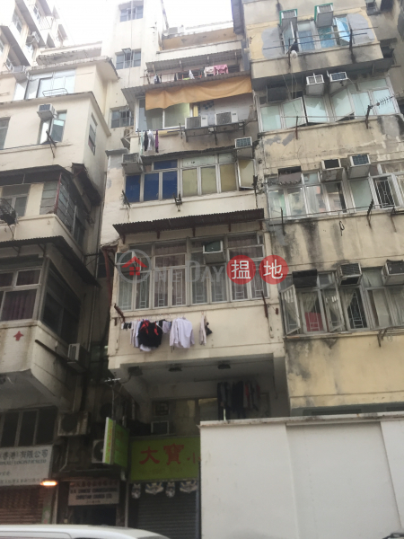 長寧街13號 (13 Cheung Ning Street) 土瓜灣|搵地(OneDay)(1)