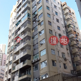 曾榕大廈,何文田, 九龍