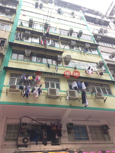 花園街175-177號 (175-177 Fa Yuen Street) 太子|搵地(OneDay)(2)