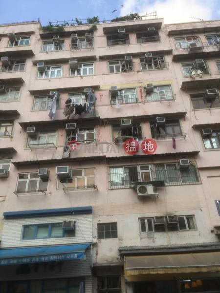 Wing Shing House (Wing Shing House) Tsz Wan Shan|搵地(OneDay)(5)