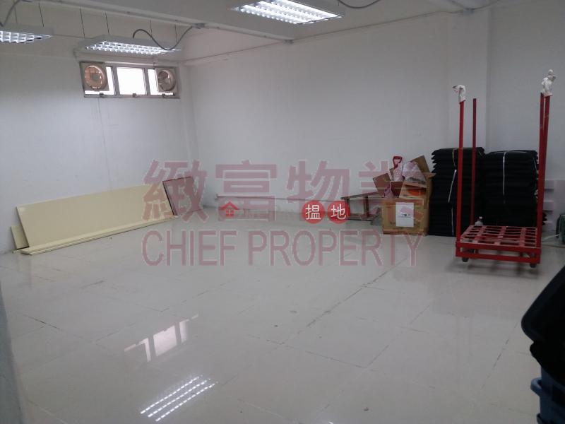 Shing King Industrial Building, Shing King Industrial Building 盛景工業大廈 Rental Listings | Wong Tai Sin District (65071)