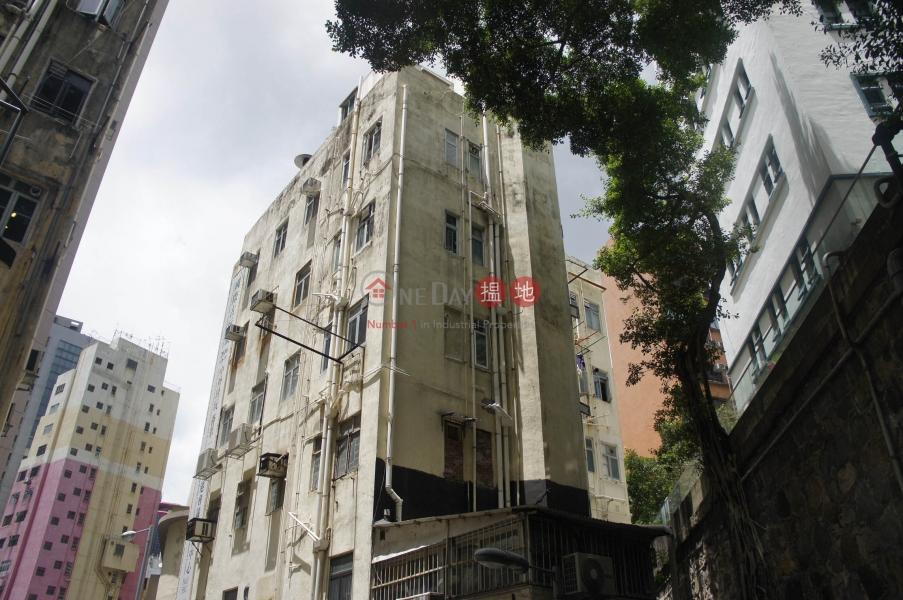 仁安樓 (Yan On House) 蘇豪區|搵地(OneDay)(3)