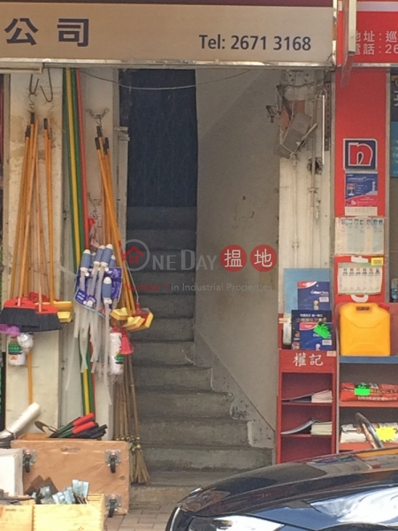 巡撫街16號 (Tsun Fu Street 16) 上水|搵地(OneDay)(1)