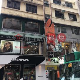 蘭芳道1號,銅鑼灣, 香港島