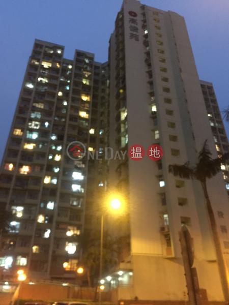 俊盈閣 (B座) (Chun Ying House (Block B) Ko Chun Court) 油塘|搵地(OneDay)(1)