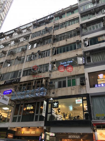 522-524 Jaffe Road (522-524 Jaffe Road) Causeway Bay|搵地(OneDay)(3)