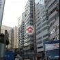 Kwai Wu Industrial Building (Kwai Wu Industrial Building) Kwai Chung|搵地(OneDay)(4)
