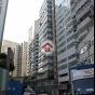 葵匯工業大廈 (Kwai Wu Industrial Building) 葵青打磚坪街89號|- 搵地(OneDay)(4)