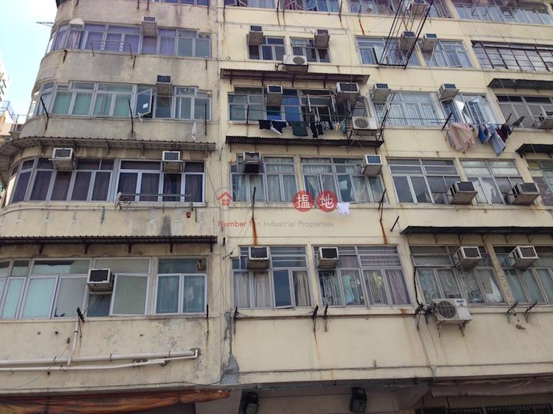 196-198 Reclamation Street (196-198 Reclamation Street) Yau Ma Tei|搵地(OneDay)(2)
