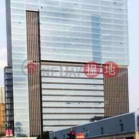 鄰近港鐵,交通便利,企理大堂,商業旺區《和勝記工業大廈租盤》