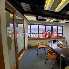 Studio Flat for Sale in Shek Tong Tsui