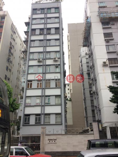 WINDSOR COURT (WINDSOR COURT) Kowloon City 搵地(OneDay)(3)