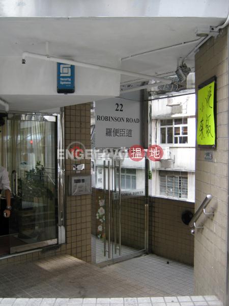 西半山三房兩廳筍盤出售|住宅單位|福熙苑(Floral Tower)出售樓盤 (EVHK45039)