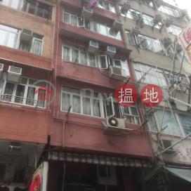 28 Bowring Street,Jordan, Kowloon