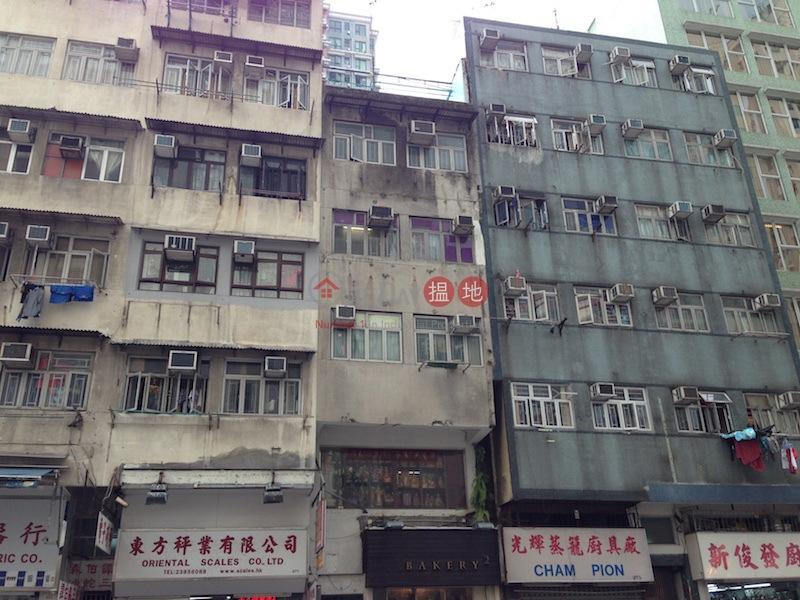 上海街273號 (273 Shanghai Street) 油麻地|搵地(OneDay)(2)