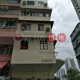 鴨脷洲大街26號,鴨脷洲, 香港島